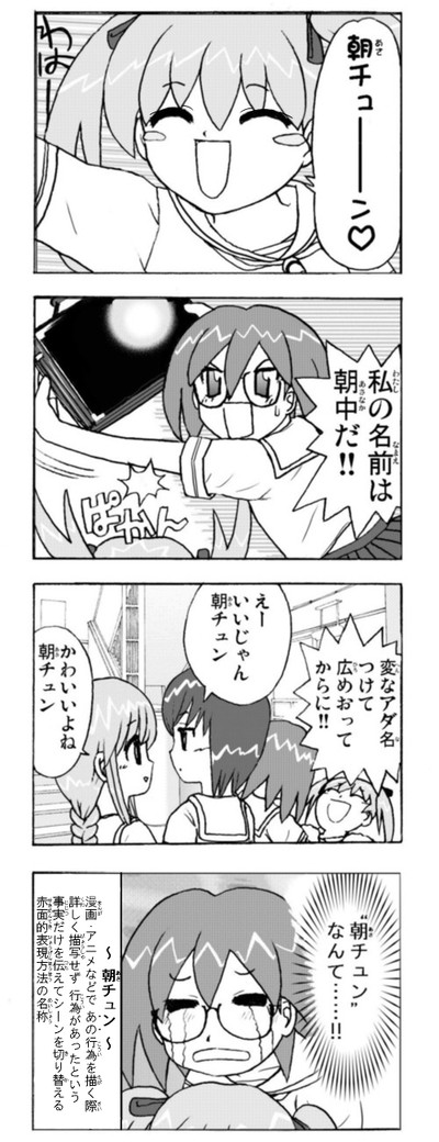 Web_kurimina0001